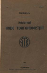 book-19948