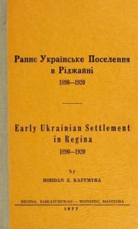 book-19954