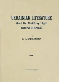 book-19956