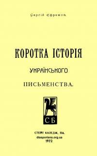 book-19967
