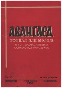 book-19972