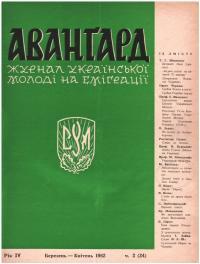 book-19973