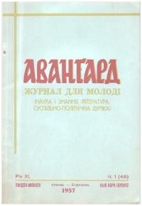 book-19980