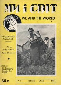 book-19982