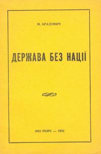 book-200