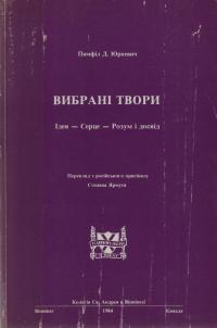 book-2000