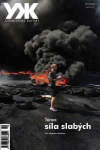 book-20005