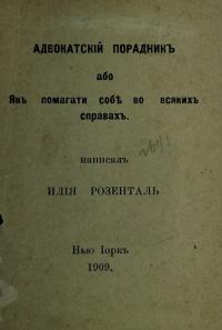 book-20014