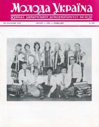 book-20021