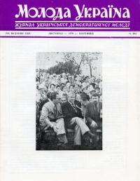 book-20029