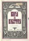 book-20037