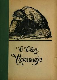 book-2004