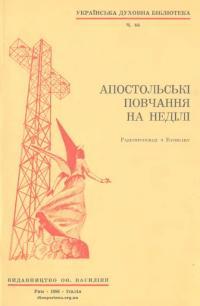 book-20043