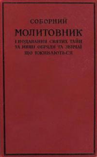 book-20047