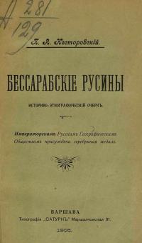 book-20055