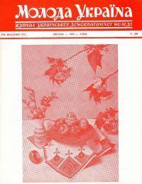 book-20068