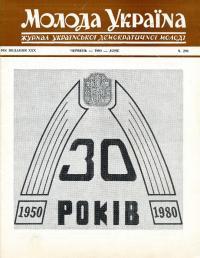 book-20070