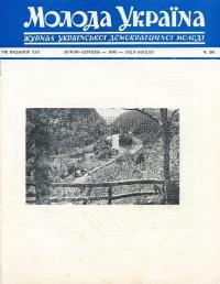 book-20071