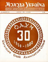 book-20073