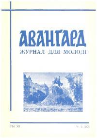 book-20076