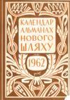 book-20088