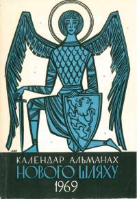 book-20090