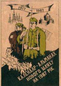 book-20091