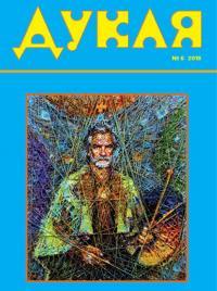 book-20092