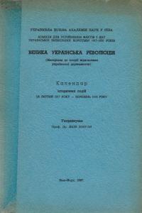 book-2010