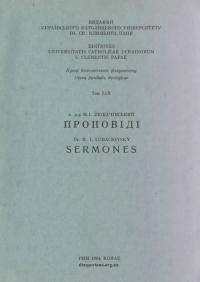 book-20105
