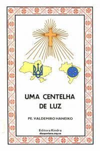 book-20109