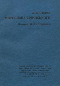 book-20111