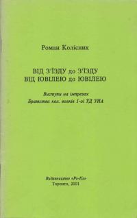 book-20112
