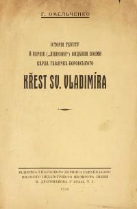 book-20114