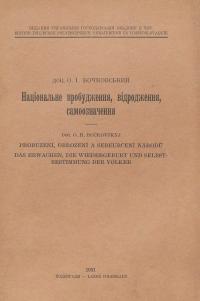 book-20155