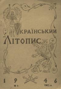book-20165