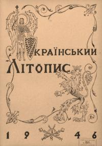 book-20168