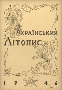 book-20170