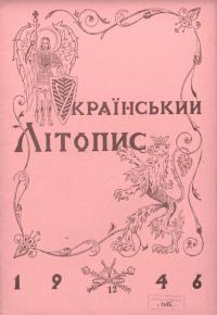 book-20172