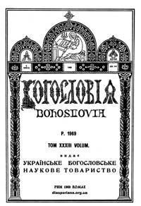 book-20175