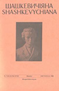 book-20206
