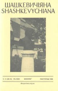book-20209
