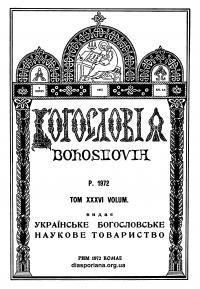 book-20212