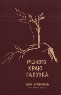 book-20217
