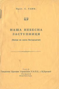 book-20218