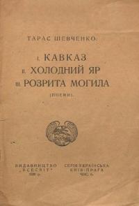 book-20219