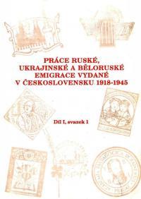 book-20221