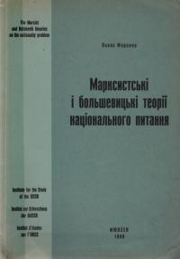 book-2023