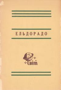 book-2024
