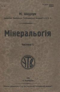 book-20240